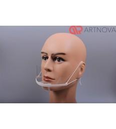 Maska higieniczna